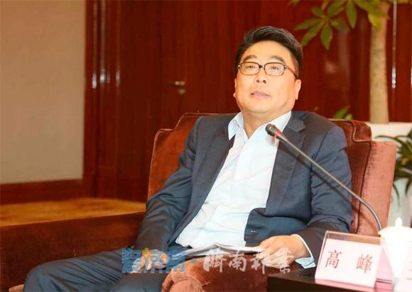 上海市济南商会成立 王忠林出席成立大会并揭牌