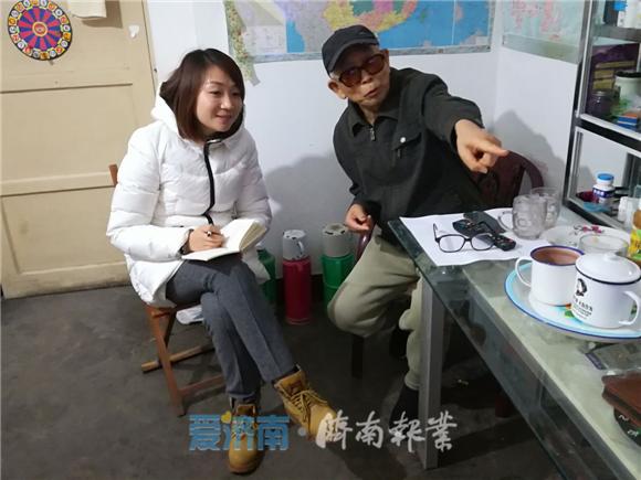 """济南融媒服务站上线!505名""""志愿者""""在线等你零距离互动"""