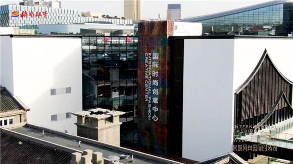 """首届""""泉城风尚""""国际时装周11月19日至21日举办 6位世界级设计大师将齐聚济南"""