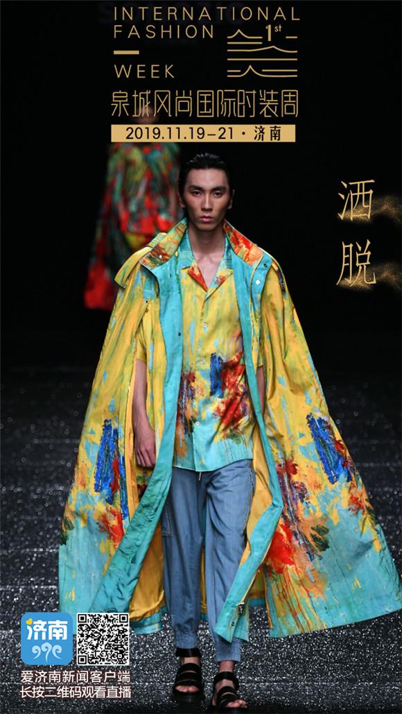 大色块与大廓型用到高定男装上