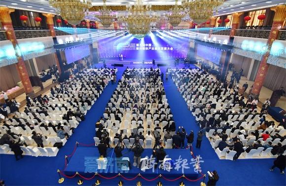 第七届中国新兴媒体产业融合发展大会济南开幕 刘思扬孙述涛出席并致辞